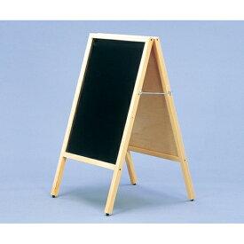 【送料無料】両面ブラックボードGXB-77【アイリスオーヤマ】(雑貨・黒板・看板・ディスプレーに・ウェルカムボードに・メニューボード・メモボード・ポスター・マグネット ウェディング)