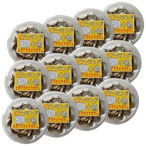[12袋]アーモンド小魚 70g アーモンドフィッシュ 小イワシ おやつ おつまみ 珍味 扇屋食品 まとめ買い 大人買い 【D】
