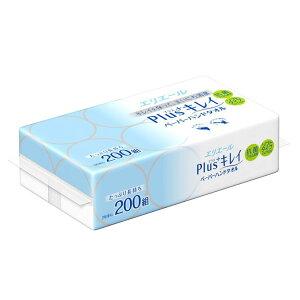 エリエール ペーパータオル プラスキレイ(Plus+キレイ) 200組×1個 パルプ100% 抗菌フィルム 大王製紙 キッチンタオル ペーパータオル 肌にやさしい やわらか 抗菌 パルプ ソフト 日用品 キッチ