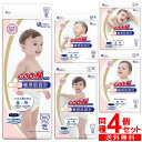 【同サイズ4個セット】おむつ グーンプラス テープタイプ 敏感肌設計 新生児 (お誕生〜5kg) 88枚 / S (4〜8kg) 82枚 /…