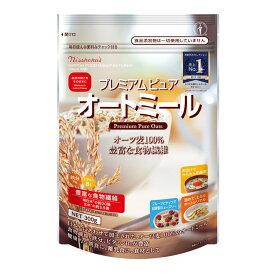 【1袋】日食 プレミアム ピュアオートミール 300g シリアル オートミール 日本食品製造 日食 朝食 離乳食 おかゆ 食物繊維 日食 【D】