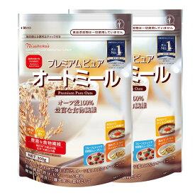 【2袋】日食 プレミアム ピュアオートミール 300g シリアル オートミール 日本食品製造 日食 朝食 離乳食 おかゆ 食物繊維 日食 【D】