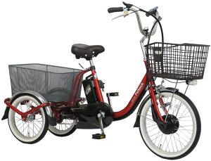 【完成品】PELTECH(ペルテック)電動アシスト三輪車前輪20型/後輪18型TDR-163L-R電動自転車電動アシスト自転車自転車E-BIKE折り畳み自転車便利快適ラクラク坂道電動プレシャスレッドプレシャスネイビー【TD】【代引不可】