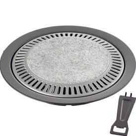 和平フレイズ 味覚探訪 天然石 焼肉プレート MR7387
