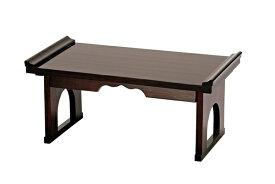 弘益 木製折り畳み机 FLD-60 BR