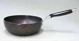 【アウトレット】 ウイングIH対応 Wマーブル マルチパン 24cm (注ぎ口付)