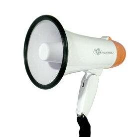 スマイルキッズ 録音できるハンドメガホン AHM-108 拡声器