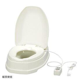 アロン化成 サニタリエースOD 暖房便座 簡易設置トイレ 両用式 アイボリー