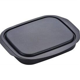 和平フレイズ ランチーニ NEWグリル活用角形パン 蓋付 RA-9505