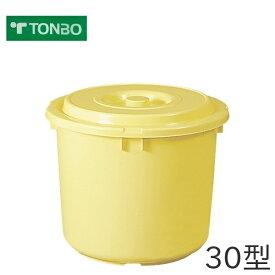 トンボ 漬物容器 30型 30L