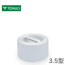 トンボ つけもの石 3.5型
