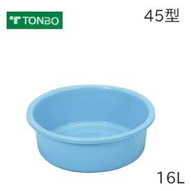 トンボ タライ 45型