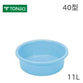 トンボ タライ 40型