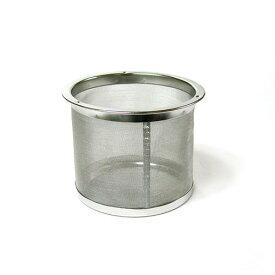 筒型茶こし径75×65mm 880円