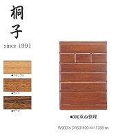 https://image.rakuten.co.jp/kurashinokaguinteria/cabinet/07185463/07187325/size_22.jpg