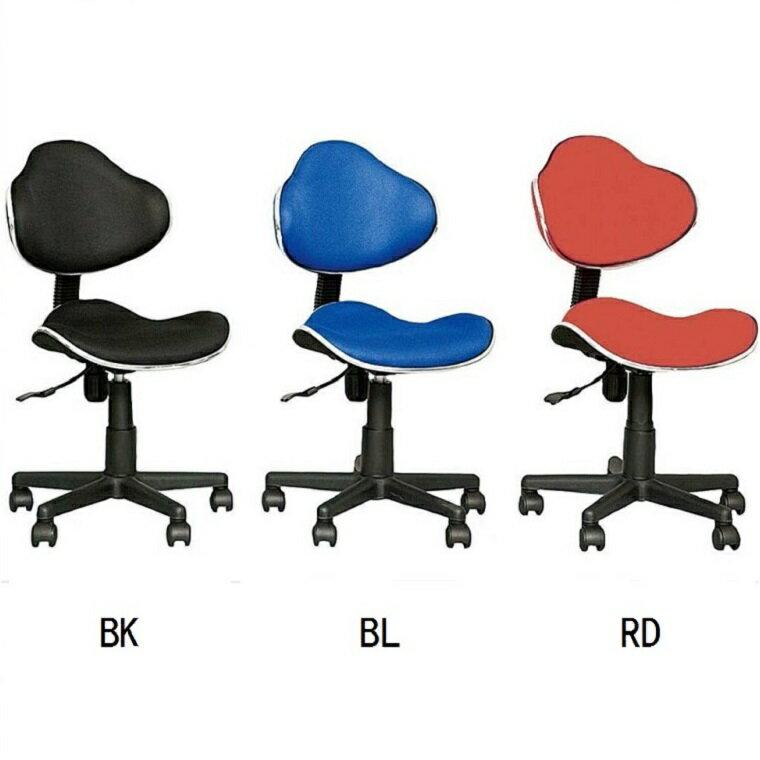 回転椅子 キューズ(BK・BL・RD)W520×D520×H800〜920mm 組み立て【送料無料】