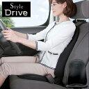【送料無料&ポイント10倍】正規品 スタイル ドライブ mtg Style Drive【正規販売店】スタイル mtg style ボディメイ…