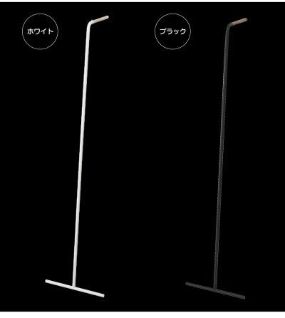 スリムコートハンガータワースリムコートハンガータワー山崎実業towerシリーズコート掛けポールブラックホワイトスリム省スペースハンガーデザインシンプル木目鉄アイアン暮らしの幸便