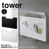 ランチョンマット収納タワー