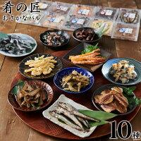 肴の匠豪華海鮮おつまみ贅沢10選