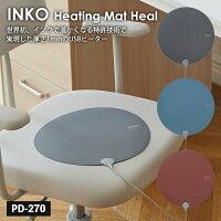 INKOHeatingMatHeal(インコヒーティングマットヒール)PD-270