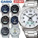 【送料無料&ポイント5倍】 腕時計 CASIO カシオ ソーラー電波時計 メンズ【国内正規品】電波時計 ソーラー ソーラー…