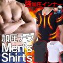インナー Tシャツ トレーニング