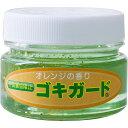 ゴキブリ駆除 ゴキブリ忌避 ゴキブリ対策 防虫 天然成分のやさしい香りの忌避剤 ゴキガード