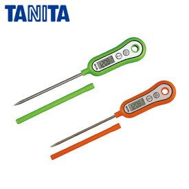 料理用温度計 タニタ 料理用 デジタル 温度計 TT-533 防滴機能付 天ぷら 揚げ物