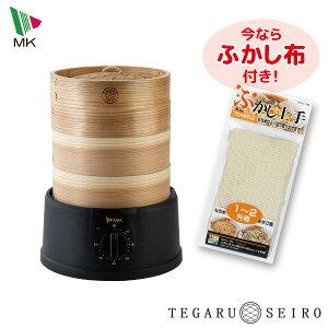 【今ならふかし布付き】2年保証 エムケー精工 電気せいろ TEGARU=SEIRO EM-185K送料無料 セイロ 蒸し器 ほったらかし 同梱不可(P5)