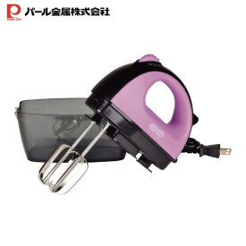 【ハンドミキサー】 ララキュート 電動ハンドミキサー ケース付 D-1125 ピンク パール金属