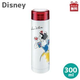 ディズニー 白雪姫 プリンセス スリムパーソナルボトル 300mlMA-2140 【パール金属】ステンレスボトルかわいいデザイン キャラクター マイボトル マグボトル水筒 【くらし屋】