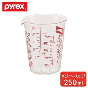 【料理作りの必需品!】CP−8532 パイレックス Brメジャーカップ 250ml