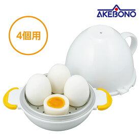 【ゆで玉子】 曙産業 レンジでらくチン ゆでたまご 4個用 RE-279 ゆで卵 ヒルナンデス 日本製 レンジでちん かんたん 【くらし屋】