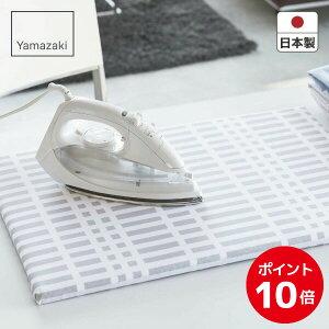 北欧風 暮らしの定番 平型アイロン台 1222 日本製グレー チェック アイロンボード アイロン掛け 平型ランドリー 軽い 薄い 快適 コンパクト ファブリック ボード 使いやすい 日本製 同梱不