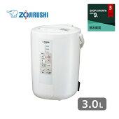 象印加湿器EE-RP50-WA清潔蒸気65℃お手入れ簡単フィルター不要広口チャイルドロックふた開閉ロック転倒湯もれ防止自動加湿器タイマー日本製同梱不可