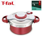 圧力鍋ティファールミニットデュオレッド4.2LP4604236