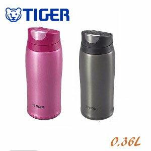 水筒 タンブラー【タイガー】ステンレス真空タンブラー MCB-H036 父の日ギフト