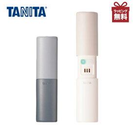 タニタ ブレスチェッカー EB-100 エチケット 口臭 ブレスチェック 臭いチェック TANITA 測定 口臭チェック お口の臭い