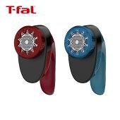 【9月上旬発売予定】ティファールt-fal毛玉クリーナーコードレス電池式全2色