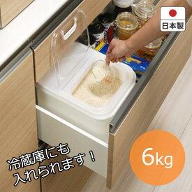 【ママ割り会員エントリでポイント3倍】気くばり米びつ 6kg 1270 システムキッチン 冷蔵庫 引き出し収納 イノマタ化学 おしゃれ シンプル 日本製 新米 ライスボックス ライスストッカー
