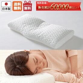 【送料無料】枕 ドクターエル ねるぐ Nelguまくら S/Mサイズ PSN-60 PSN-80肩こり いびき防止 洗える 安眠枕 快眠 グッズ Pillow 日本製 ギフト 母の日ギフト