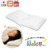【送料無料】子供枕ドクターエルねるこ子供用まくら洗える安眠枕快眠グッズ日本製