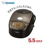 【送料無料】象印炊飯器IH炊飯ジャーNP-VI10-TA5.5合炊き極め炊き同梱不可
