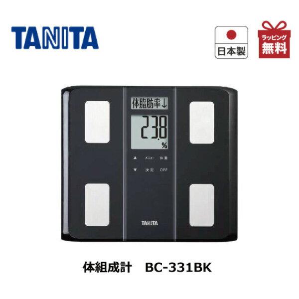 タニタ 体組成計 BC-331 BK ブラック 日本製体重計/体脂肪計/内蔵脂肪/筋肉量/デジタル