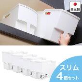 吊り戸棚ボックススリムW4個セットF40105日本製収納グッズ/システムキッチン/シンク上収納/戸棚/シンプル/おしゃれ/便利/白/ホワイト
