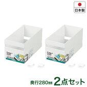 キッチン収納キューブプラスボックス2802個セット日本製HB-3547収納/グッズ/トレー/ケース/スリム/整理箱/戸棚/吊戸棚/隙間/引き出し/シンク下
