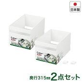 キッチン収納キューブプラスボックス3152個セット日本製HB-3553収納/グッズ/ケース//整理箱/戸棚/吊戸棚/隙間/引き出し/シンク下