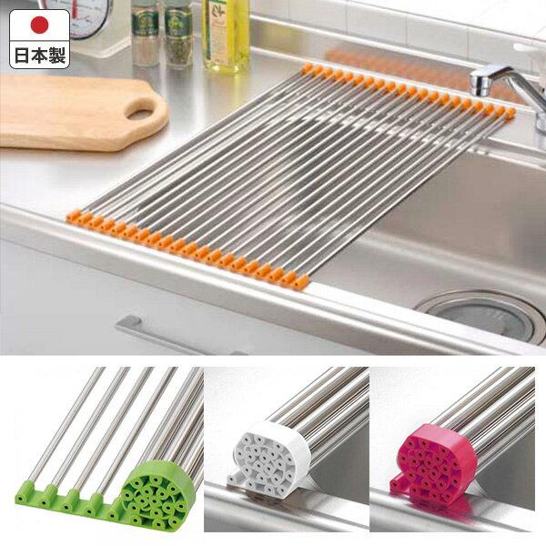 杉山金属 スノコロロ 20本組 ステンレス製 日本製水回り キッチン用品 水切り シンク回り コンパクト 便利用品