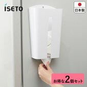 レジ袋収納ホルダー(マグネット付き)2個セットI-567日本製収納グッズ/システムキッチン/シンプル/おしゃれ/便利